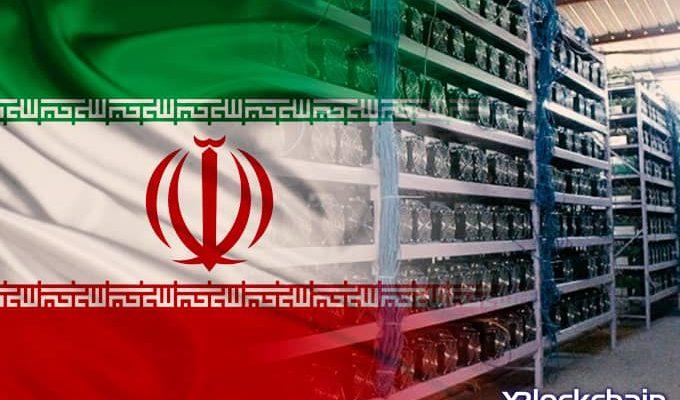 ایران 1100 معدنکار غیرمجاز بیت کوین را تعطیل کرد