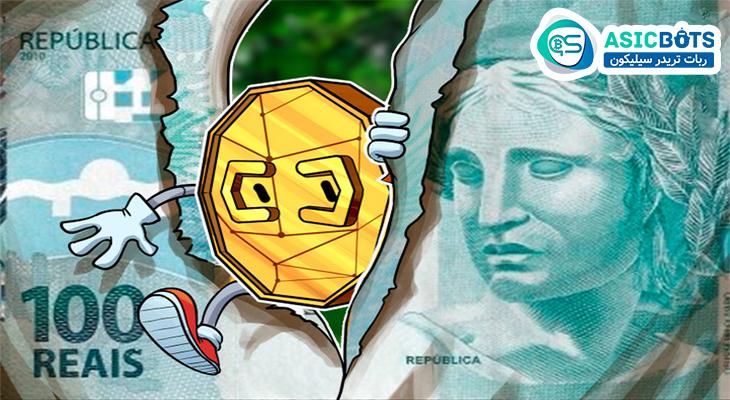 برزیل: وزیر اقتصاد از راه اندازی CBDC این کشور خبر داد