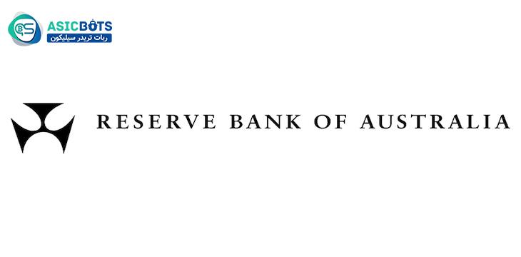 بانک رزرو استرالیا برنامه های CBDC خود را اعلام کرد