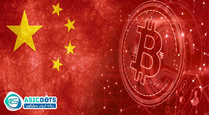آمریکا می خواهد با چین، در استخراج بیت کوین رقابت کند