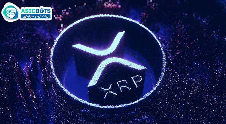 قیمت XRP بازگشت؛ 30 درصد افزایش قیمت در 24 ساعت گذشته