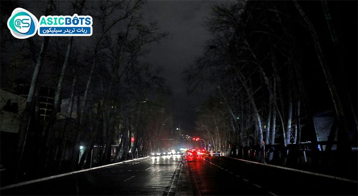 قطعی برق اخیر در استانهای ایران، مراکز پردازش بیت کوین مسئول شناخته شدند
