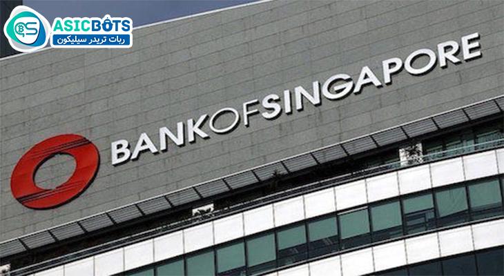 بانک سنگاپور: کریپتو می تواند به عنوان ذخیره ارزش جایگزین طلا شود
