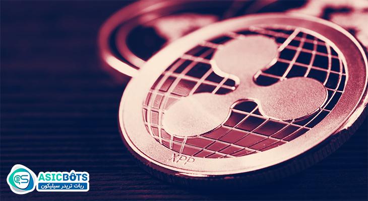 برد گارلینگهاوس: از دادخواست SEC تاکنون 15 مشتری جدید داشته ایم