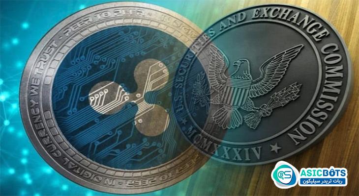 vs SEC ریپل؛ اخبار جدید می تواند قیمت XRP را تا 60 درصد افزایش دهد!!