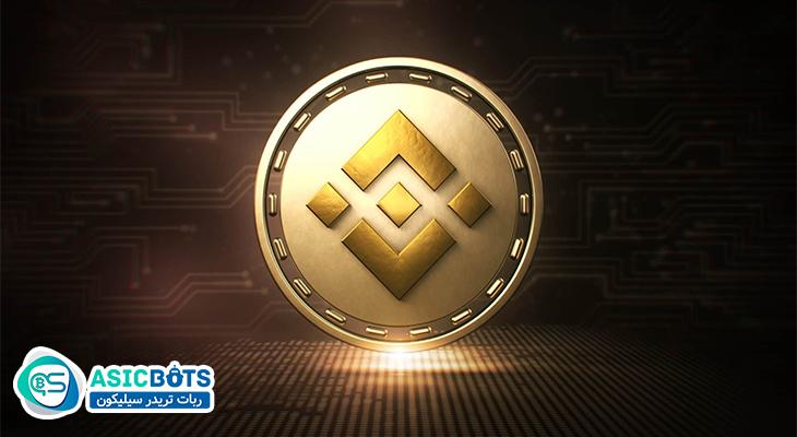 محدوده بازار BNB، از 100 میلیارد دلار عبور کرد!!