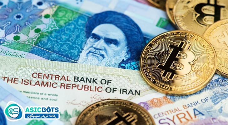 آیا بیت کوین در ایران ممنوع است؟؟ – پاسخ: خیر!!