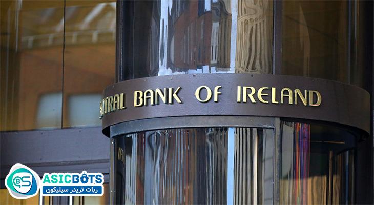 مسئولین بانک مرکزی ایرلند: رمزارز ها دغدغه بزرگی هستند