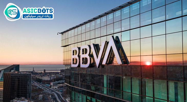بانک BBVA خدمات ترید بیت کوین را در کشور سوئد ارائه می دهد