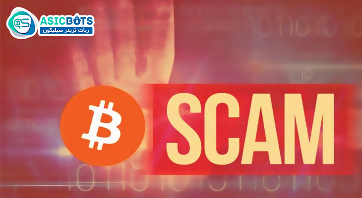 سرقت اینستاگرامی بیت کوین از یک معلم انگلستانی، 120 هزار پوند!!!
