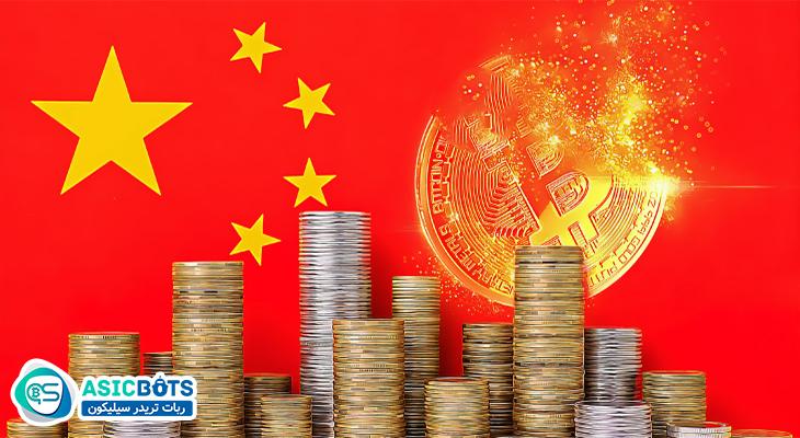 بانک مرکزی چین هشدار دیگری را به شرکت های مرتبط با کریپتوکارنسی ارسال کرد