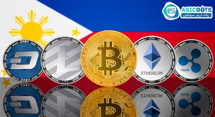 بورس اوراق بهادار فیلیپین قصد دارد معاملات کریپتو را پوشش دهد